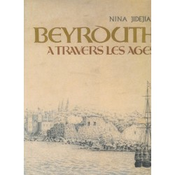 Beyrouth a travers les ages