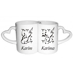 Personalized Heart Mug Duo: 2 interlocking cups with heart-shaped handles for couple or...