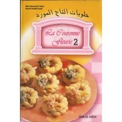 La Couronne Fleurie 2 - حلويات التاج المورد