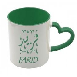 Mug avec anse sous forme de coeur - Couleur vert foncé (intérieur et poignée) - Tasse...