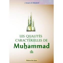 Les qualités caractérielles de Muhammad (SAW) - الشمائل المحمدية