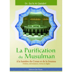 La purification du musulman à la lumière du Coran et de la Sounna : Notions,...