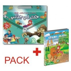 Pack 10 livres + DVD : Contes de grand mère (version arabe)