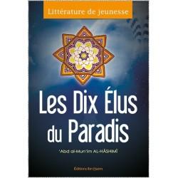 Les Dix Elus du Paradis - العشرة المبشرين بالجنة