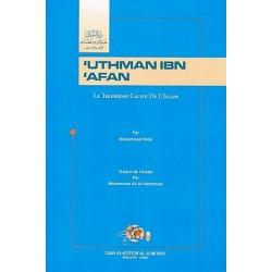 Uthman ibn Afan, le troisième calife de l'islam - عثمان بن عفان