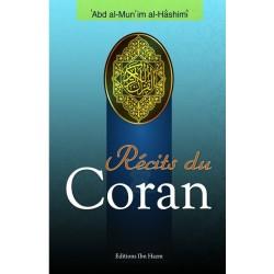 Récits du Coran - من القصص القرآني