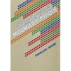 Mounged classique : Dictionnaire français-arabe