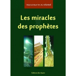 Les miracles des Prophètes - معجزات الانبياء