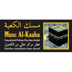 "Concentrated perfume without alcohol Musk d'Or ""Musc Al-Kaaba"" (3 ml) - For men"