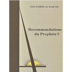 Recommandations du Prophète (SAAW)