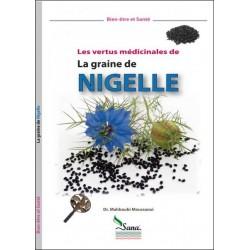 Les vertus médicinales de la graine de Nigelle