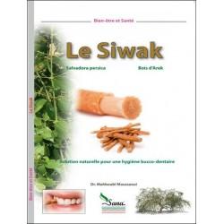 Le Siwak (Salvadora persika  -  Bois d'Arak), solution naturelle pour une hygiène...