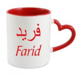 Mug with handle in the shape of a heart - Red color (inside and handle) - Gift mug