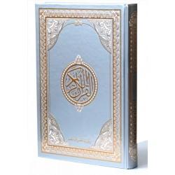 Le Saint Coran version arabe (Lecture Hafs) de luxe avec couverture gris (17 x 24 cm)