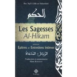 """Les sagesses suivies par épîtres et entretiens intimes - """"Al-Hikam"""" - الحكم"""