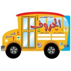 """Livre avec feutre effaçable """"J'écris mon alphabet"""" pour l'apprentissage de l'arabe -..."""