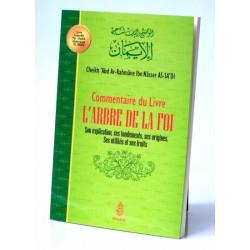 """Commentaire du livre l'arbre de la Foi """"Son explication- ses fondements, ses origines,..."""