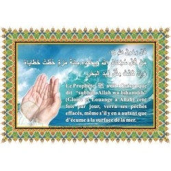 Sticker: Invocation to wash away all one's sins