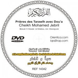 DVD The Holy Quran: Suras Saba 'and Fâtir and the supplication of prayer by Sheikh...