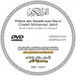 DVD The Holy Quran: Suras Al-Ahzâb, Ghâfir and Al-Dukhân and supplication of the prayer...