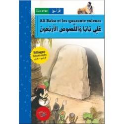 Ali Baba et les quarante voleurs (Bilingue français / arabe)