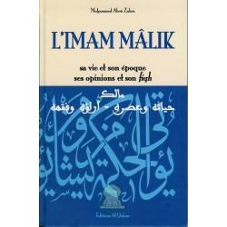 L'imam Mâlik sa vie et son époque, ses opinions et son fiqh