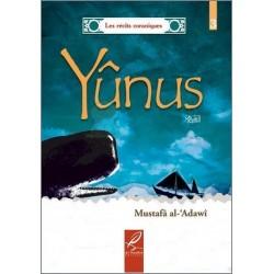 L'histoire de Yunus