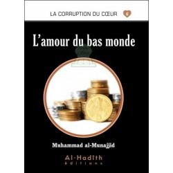 La corruption du coeur 6 : L'amour du bas monde