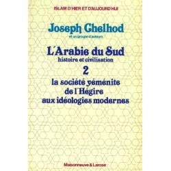 L'Arabie du Sud - Histoire et civilisation - Tome 2 : La société yéménite de l'Hégire...