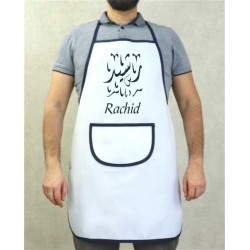 Large pocket kitchen apron for customizable gift of your choice (first name /...