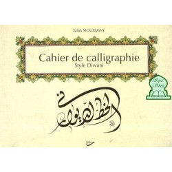 Cahier de calligraphie style Diwani