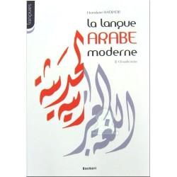 La langue arabe moderne (livre+CD audio) - اللّغة العربيّة الحديثة