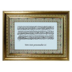 Horizontal table calligraphy Ayat Al Kursî (Throne Verse) and personalized text -...