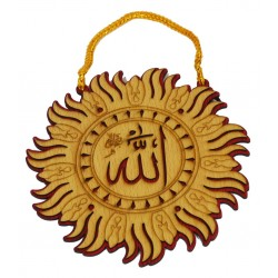 Artistic wood decoration with calligraphy Allah (16 x 16 cm)