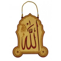 Wooden Islamic decoration with calligraphy Allah
