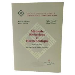Rhetoric and hermeneutic method - البلاغي