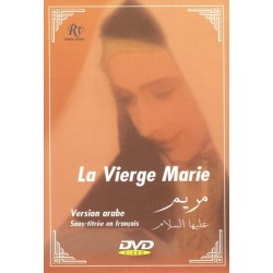 Film: The Virgin Mary - Meriem - Virgin Mary (In 4 DVD)