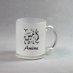 Frosted glass mug - Personalized mug with the inscription of your choice
