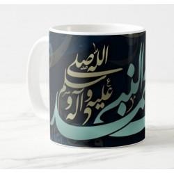 Mug Decorative Art Artwork Muhammed - The Prophet (SAW) -