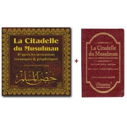 "Pack ""The citadel of the Muslim"" (audio CD + Book)"