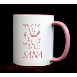 Mug with pink interior and handle - Customizable mug (name, message, etc.)