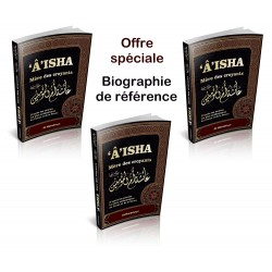 "Offer 3 books ""Aisha - Mother of the Believers"" (Reference Book: Full Biography of..."