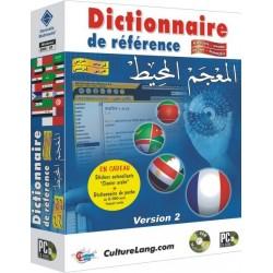 Dictionnaire de référence français/arabe - Version 2 (Pro)