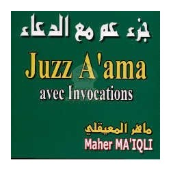 Juzz A'ama avec invocations [CD174]