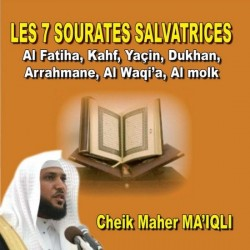 The 7 saving suras recited by Sheikh Maher Ma'iqli (Audio CD)