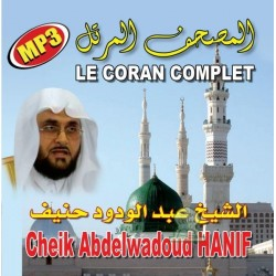The complete Quran in MP3 format By Cheikh Abdelwadoud HANIF