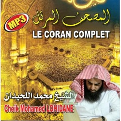 The complete Quran in MP3 format By Cheikh Mohamed LOHIDANE