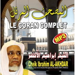 The complete Quran in MP3 format - By Cheikh Ibrahim AL-AKHDAR