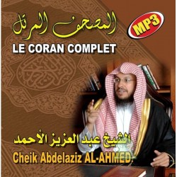 The complete Quran in MP3 format By Cheikh Abdelaziz AL-AHMED