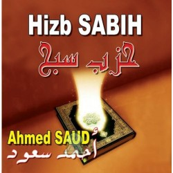 Holy Quran: Hizb Sabih By Child Ahmed SAUD [CD288]
